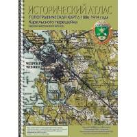Исторический атлас Карельского перешейка. Топографиская карта 1884-1914 года