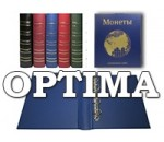 Оптима (Optima)