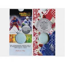 Блистер под монету России 25 рублей, Сочи 2014 - Горы
