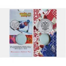 Блистер под монету России 25 рублей, Сочи 2014 - Талисманы