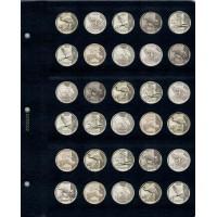 Универсальный лист для монет диаметром 25,5 мм (1 соль), с неподписанными ячейками