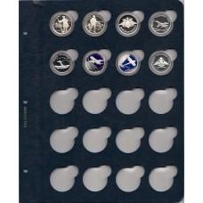 """Лист для монет в капсулах диаметром 32 мм (синий) в серии """"КоллекционерЪ"""""""
