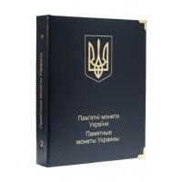 Альбом для коллекционных монет Украины в капсулах