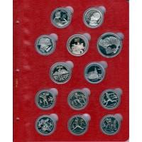 """Лист для монет в капсулах P-0011 (красный) в серии """"КоллекционерЪ"""""""