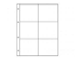 Лист вертикальный для открыток, фото и бон 245х310 мм на 6 ячеек размером 112*97 мм, формат Grand