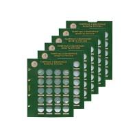 Набор блистерных листов для памятных и юбилейных монет России(Биметалл), формат Оптима