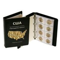 Альбом кольцевой для юбилейных однодолларовых монет  США с изображениями президентов.