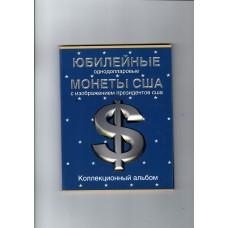 Альбом для юбилейных однодолларовых монет США (40 монет)