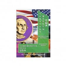 """Альбом-планшет под монеты США """"Президентский доллар"""""""