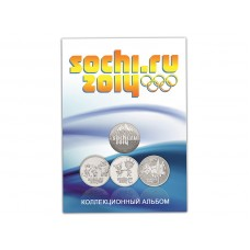 Альбом - планшет под монеты и банкноту Сочи 2014 г. (блистерный)