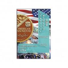 """Альбом-планшет под монеты США """"Американские инновации"""""""
