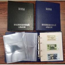 Альбом для банкнот СССР И России с 1961 по 2018 гг.. с листами и иллюстрированными разделителями, формат Оптима