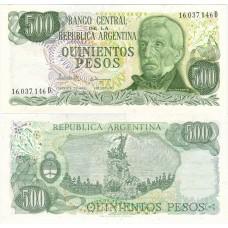 Банкнота Аргентина. 500 Песо, Пресс