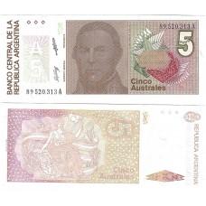 Банкнота Аргентина. 5 Аустрал, Пресс