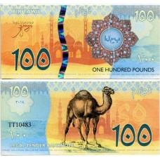 Банкнота Бир-Тавиль 100 Фунтов, Пресс