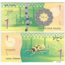 Банкнота Бир-Тавиль 1 Фунт, Пресс