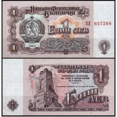 Банкнота. Болгария. 1 Лев 1962 год, Пресс