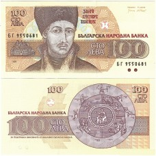 Банкнота. Болгария. 100 Лева 1993 год, Пресс