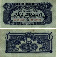 Банкнота Чехословакия 5 Крон 1944 год.