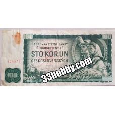 Банкнота Чехословакия 100 Крон 1961 год.