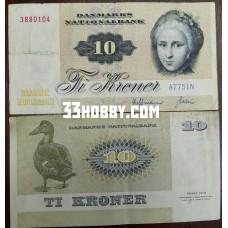 Банкнота Дания 10 Крон 1972 год.