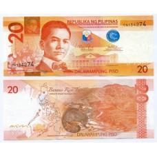 Банкнота Филиппины 20 Писо 2014 год, Пресс