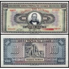 Банкнота Греция 1000 Драхм 1926 год.