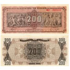 Банкнота Греция 200000000 Драхм 1944 год.