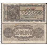 Банкнота Греция 5000000 Драхм 1944 год.