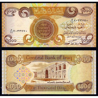 Банкнота Ирак. 1000 Динар Пресс