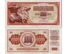 Банкнота Югославия 100 Динар 1965 год.