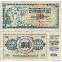 Банкнота Югославия 1000 Динар 1981 год.