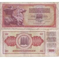 Банкнота Югославия 100 Динар 1986 год.