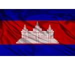 Банкноты: Камбоджа