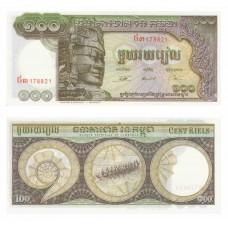 Банкнота Камбоджа 100 Риелей. Пресс