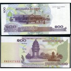 Банкнота Камбоджа 100 Риелей 2001 год, Пресс