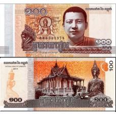 Банкнота Камбоджа 100 Риелей 2014 год, Пресс