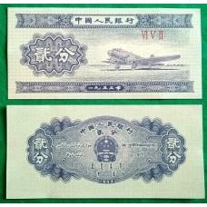 Банкнота Китай 2 феня, пресс