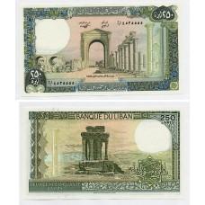 Банкнота Ливан 250 Ливр, Пресс