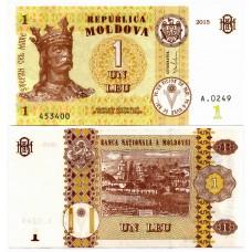 Банкнота Молдавия 1 Лей 2015 год, Пресс