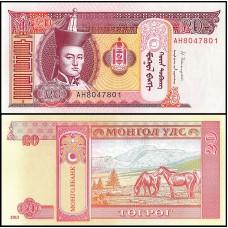 Банкнота Монголия 20 Тугриков 2011 год, Пресс