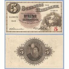 Банкнота Швеция 5 Крон 1949 год.