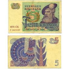 Банкнота Швеция 5 Крон 1974 год.
