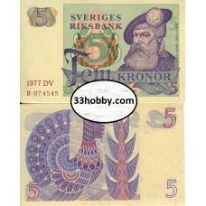 Банкнота Швеция 5 Крон 1977 год.
