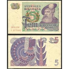 Банкнота Швеция 5 Крон 1978 год.