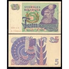 Банкнота Швеция 5 Крон 1981 год.