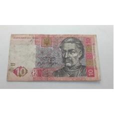 Банкнота Украина 10 гривен 2006 год. Иван Мазепа