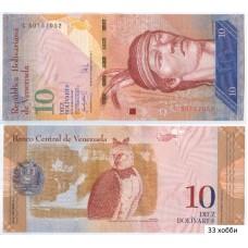 Банкнота Венесуэла 10 боливаров 2007 год, пресс