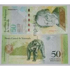 Банкнота Венесуэла 50 боливаров 2009 год, пресс