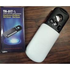 Лупа карманная c подсветкой, увеличение от 30-55х, ТН-517